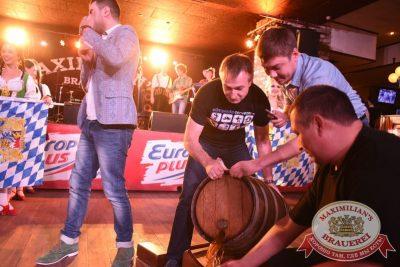 Открытие 205-го фестиваля живого пива «Октоберфест», 18 сентября 2015 - Ресторан «Максимилианс» Екатеринбург - 12