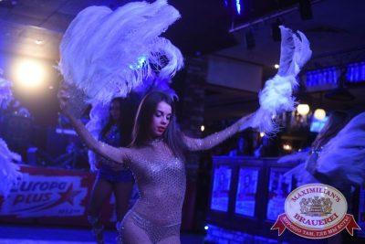 Открытие 205-го фестиваля живого пива «Октоберфест», 18 сентября 2015 - Ресторан «Максимилианс» Екатеринбург - 13