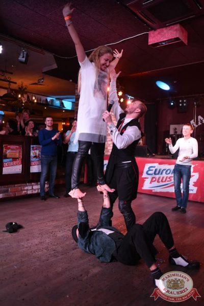 Открытие 205-го фестиваля живого пива «Октоберфест», 18 сентября 2015 - Ресторан «Максимилианс» Екатеринбург - 17