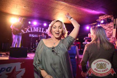 Открытие 205-го фестиваля живого пива «Октоберфест», 18 сентября 2015 - Ресторан «Максимилианс» Екатеринбург - 20