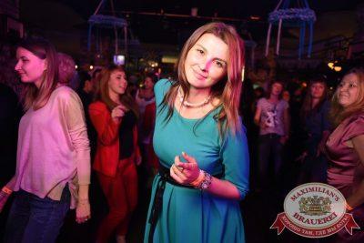 Открытие 205-го фестиваля живого пива «Октоберфест», 18 сентября 2015 - Ресторан «Максимилианс» Екатеринбург - 21