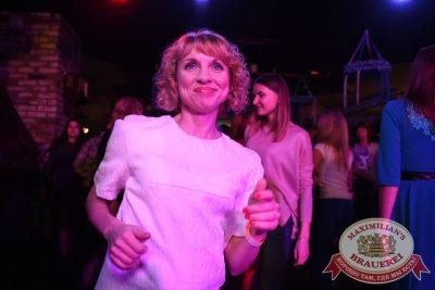Открытие 205-го фестиваля живого пива «Октоберфест», 18 сентября 2015 - Ресторан «Максимилианс» Екатеринбург - 23