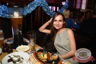 Открытие 205-го фестиваля живого пива «Октоберфест», 18 сентября 2015 - Ресторан «Максимилианс» Екатеринбург - 26