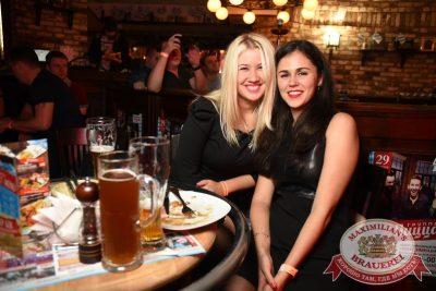 Открытие 205-го фестиваля живого пива «Октоберфест», 18 сентября 2015 - Ресторан «Максимилианс» Екатеринбург - 27