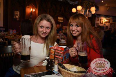 Открытие 205-го фестиваля живого пива «Октоберфест», 18 сентября 2015 - Ресторан «Максимилианс» Екатеринбург - 28