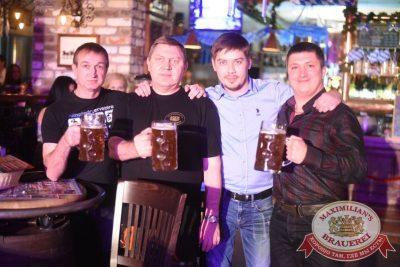 Открытие 205-го фестиваля живого пива «Октоберфест», 18 сентября 2015 - Ресторан «Максимилианс» Екатеринбург - 29