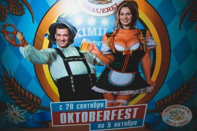Октобер Рок-фест, 21 сентября 2013 - Ресторан «Максимилианс» Екатеринбург - 01