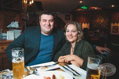 Октобер Рок-фест, 21 сентября 2013 - Ресторан «Максимилианс» Екатеринбург - 11