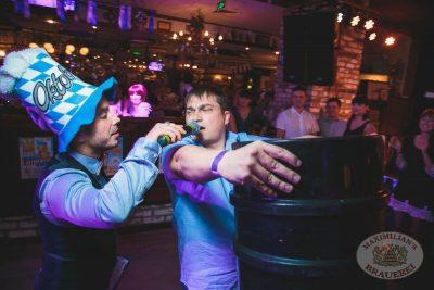 Октобер Рок-фест, 21 сентября 2013 - Ресторан «Максимилианс» Екатеринбург - 20
