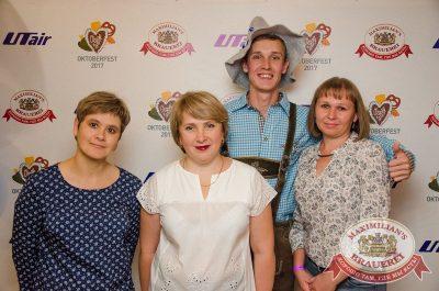 «Октоберфест-2017»: открытие. Выбор пивной столицы, 15 сентября 2017 - Ресторан «Максимилианс» Екатеринбург - 1