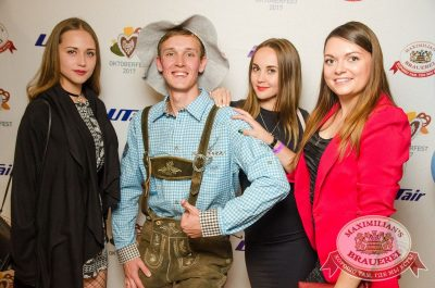 «Октоберфест-2017»: открытие. Выбор пивной столицы, 15 сентября 2017 - Ресторан «Максимилианс» Екатеринбург - 11