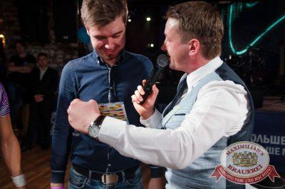 «Октоберфест-2017»: открытие. Выбор пивной столицы, 15 сентября 2017 - Ресторан «Максимилианс» Екатеринбург - 26