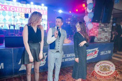 «Октоберфест-2017»: открытие. Выбор пивной столицы, 15 сентября 2017 - Ресторан «Максимилианс» Екатеринбург - 35