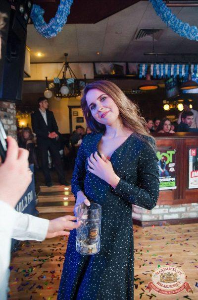 «Октоберфест-2017»: открытие. Выбор пивной столицы, 15 сентября 2017 - Ресторан «Максимилианс» Екатеринбург - 38