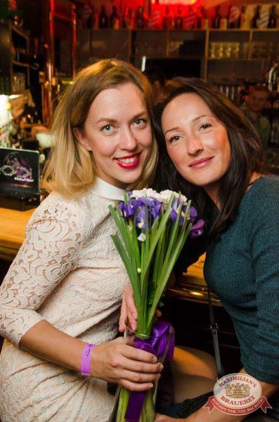 «Октоберфест-2017»: открытие. Выбор пивной столицы, 15 сентября 2017 - Ресторан «Максимилианс» Екатеринбург - 43