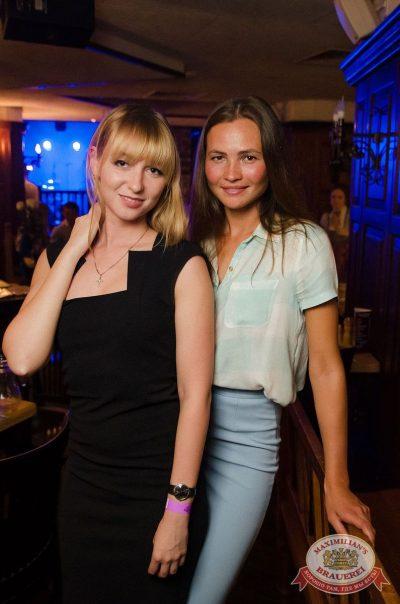 «Октоберфест-2017»: открытие. Выбор пивной столицы, 15 сентября 2017 - Ресторан «Максимилианс» Екатеринбург - 47
