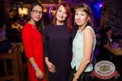 «Октоберфест-2017»: открытие. Выбор пивной столицы, 15 сентября 2017 - Ресторан «Максимилианс» Екатеринбург - 49