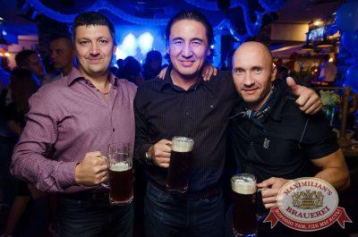 «Октоберфест-2017»: открытие. Выбор пивной столицы, 15 сентября 2017 - Ресторан «Максимилианс» Екатеринбург - 55