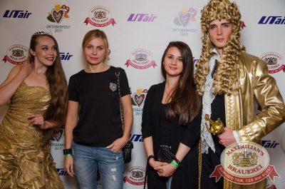 «Октоберфест-2017»: выбор Короля и Королевы (первый тур), 16 сентября 2017 - Ресторан «Максимилианс» Екатеринбург - 1