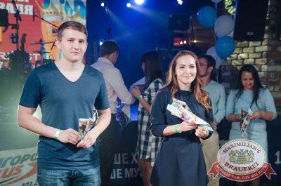 «Октоберфест-2017»: выбор Короля и Королевы (первый тур), 16 сентября 2017 - Ресторан «Максимилианс» Екатеринбург - 15