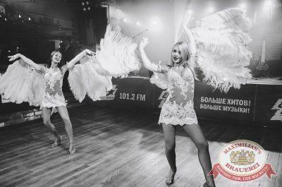 «Октоберфест-2017»: выбор Короля и Королевы (первый тур), 16 сентября 2017 - Ресторан «Максимилианс» Екатеринбург - 17