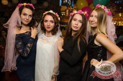 «Октоберфест-2017»: выбор Короля и Королевы (первый тур), 16 сентября 2017 - Ресторан «Максимилианс» Екатеринбург - 43