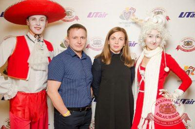 «Октоберфест-2017»: выбор Короля и Королевы (второй тур), 23 сентября 2017 - Ресторан «Максимилианс» Екатеринбург - 11