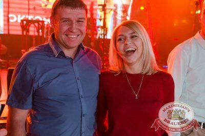 «Октоберфест-2017»: выбор Короля и Королевы (второй тур), 23 сентября 2017 - Ресторан «Максимилианс» Екатеринбург - 14