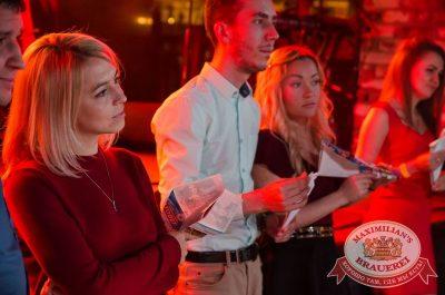 «Октоберфест-2017»: выбор Короля и Королевы (второй тур), 23 сентября 2017 - Ресторан «Максимилианс» Екатеринбург - 15