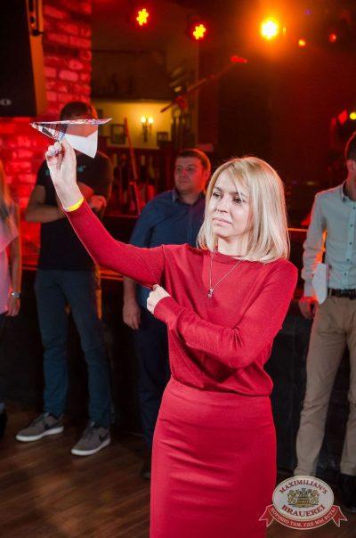 «Октоберфест-2017»: выбор Короля и Королевы (второй тур), 23 сентября 2017 - Ресторан «Максимилианс» Екатеринбург - 17