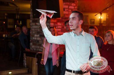«Октоберфест-2017»: выбор Короля и Королевы (второй тур), 23 сентября 2017 - Ресторан «Максимилианс» Екатеринбург - 18