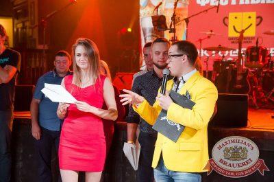 «Октоберфест-2017»: выбор Короля и Королевы (второй тур), 23 сентября 2017 - Ресторан «Максимилианс» Екатеринбург - 19