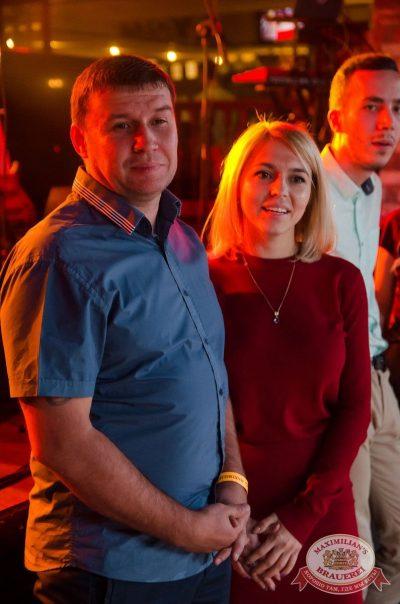 «Октоберфест-2017»: выбор Короля и Королевы (второй тур), 23 сентября 2017 - Ресторан «Максимилианс» Екатеринбург - 21