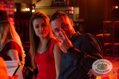 «Октоберфест-2017»: выбор Короля и Королевы (второй тур), 23 сентября 2017 - Ресторан «Максимилианс» Екатеринбург - 22