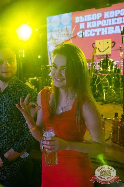 «Октоберфест-2017»: выбор Короля и Королевы (второй тур), 23 сентября 2017 - Ресторан «Максимилианс» Екатеринбург - 26