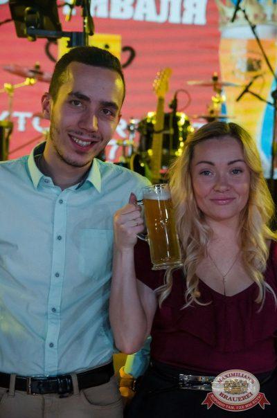 «Октоберфест-2017»: выбор Короля и Королевы (второй тур), 23 сентября 2017 - Ресторан «Максимилианс» Екатеринбург - 27