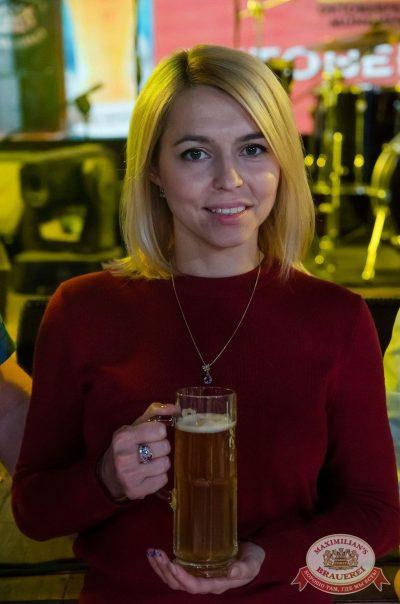 «Октоберфест-2017»: выбор Короля и Королевы (второй тур), 23 сентября 2017 - Ресторан «Максимилианс» Екатеринбург - 28
