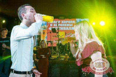 «Октоберфест-2017»: выбор Короля и Королевы (второй тур), 23 сентября 2017 - Ресторан «Максимилианс» Екатеринбург - 29