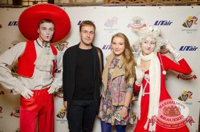 «Октоберфест-2017»: выбор Короля и Королевы (второй тур), 23 сентября 2017 - Ресторан «Максимилианс» Екатеринбург - 3