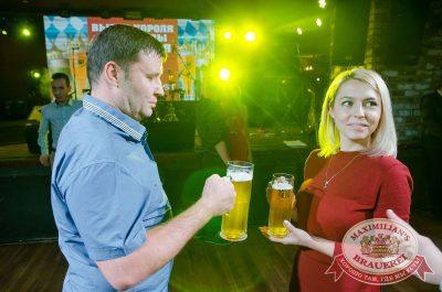 «Октоберфест-2017»: выбор Короля и Королевы (второй тур), 23 сентября 2017 - Ресторан «Максимилианс» Екатеринбург - 30