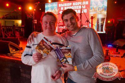 «Октоберфест-2017»: выбор Короля и Королевы (второй тур), 23 сентября 2017 - Ресторан «Максимилианс» Екатеринбург - 32