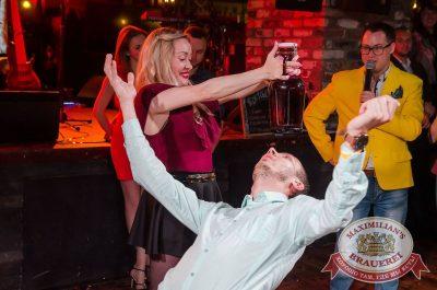 «Октоберфест-2017»: выбор Короля и Королевы (второй тур), 23 сентября 2017 - Ресторан «Максимилианс» Екатеринбург - 35