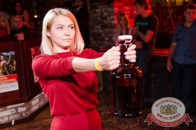 «Октоберфест-2017»: выбор Короля и Королевы (второй тур), 23 сентября 2017 - Ресторан «Максимилианс» Екатеринбург - 37