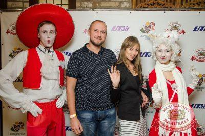 «Октоберфест-2017»: выбор Короля и Королевы (второй тур), 23 сентября 2017 - Ресторан «Максимилианс» Екатеринбург - 4