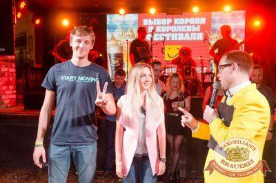 «Октоберфест-2017»: выбор Короля и Королевы (второй тур), 23 сентября 2017 - Ресторан «Максимилианс» Екатеринбург - 40
