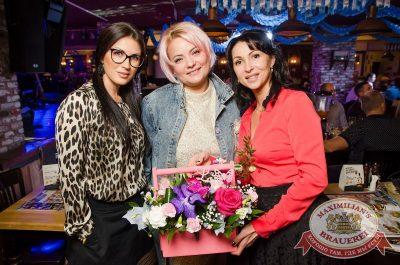 «Октоберфест-2017»: выбор Короля и Королевы (второй тур), 23 сентября 2017 - Ресторан «Максимилианс» Екатеринбург - 42
