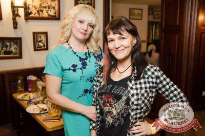 «Октоберфест-2017»: выбор Короля и Королевы (второй тур), 23 сентября 2017 - Ресторан «Максимилианс» Екатеринбург - 44