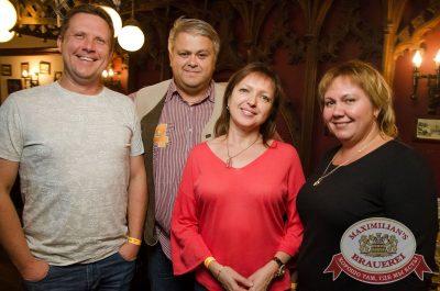 «Октоберфест-2017»: выбор Короля и Королевы (второй тур), 23 сентября 2017 - Ресторан «Максимилианс» Екатеринбург - 45
