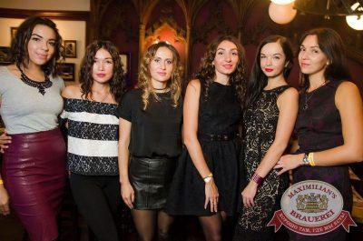«Октоберфест-2017»: выбор Короля и Королевы (второй тур), 23 сентября 2017 - Ресторан «Максимилианс» Екатеринбург - 47