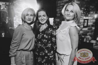 «Октоберфест-2017»: выбор Короля и Королевы (второй тур), 23 сентября 2017 - Ресторан «Максимилианс» Екатеринбург - 48